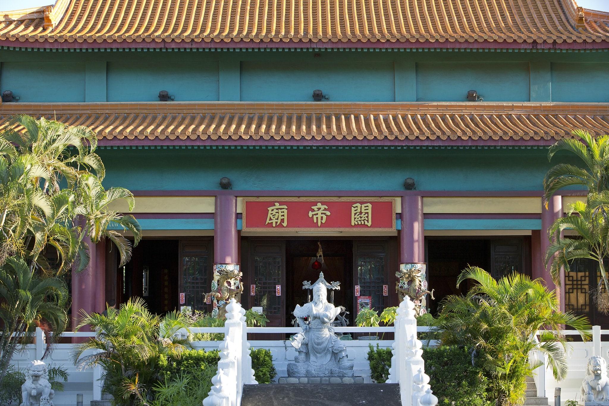 Temple chinois en Polynésie